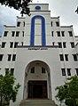 Library building Periyar University.jpg