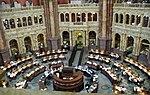 אולם הקריאה בספריית הקונגרס
