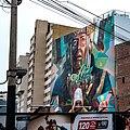 Lima mural -2.jpg