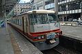 Limited Express Alpen.JPG