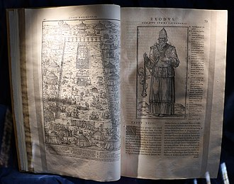 Guillaume Rouillé - Edition of the Vulgata by Guillaume Rouillé, 1566