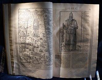 Guillaume Rouillé - Edition of the Vulgata by Guillaume Rouillé, 1566