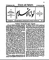 Liwa al-ISlam 15-12-1921.jpg