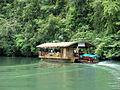 Loboc River Cruise.jpg