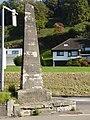 Lochau Vbg Am Langen Stein von W.jpg