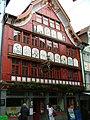 Loewen Drogerie in Appenzell.jpg