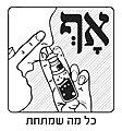 Logo-af2.jpg