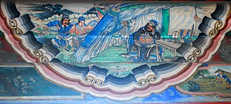 Zhang Fei - An illustration of Zhang Fei's assassination at the Long Corridor of the Summer Palace, Beijing.