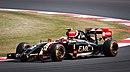 Lotus E22 (Driver: Maldonado)