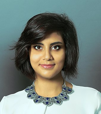 Saudi women's rights activist Loujain al-Hathloul was arrested in May 2018, along with 10 other women's rights activists in Saudi Arabia. Loujain Alhathloul.jpg