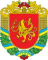 Lubarskiy rayon gerb.png