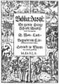 Luther-Bible-frontispiece-1541.jpg