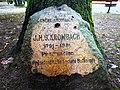 Luxembourg, chêne Krombach, parc Louvigny (102).jpg