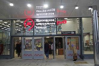 Kutuzovskaya (Moscow Central Circle) - Image: MCC 11KUTU 7481 ENTR