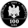 MD-2001-100lei-Independence-a.png