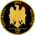 MD-2013-100lei-Păunescu-a.png