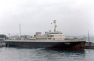 MS HIYAMA MARU 1.jpg