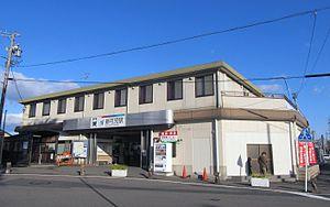 Shin-Kani Station