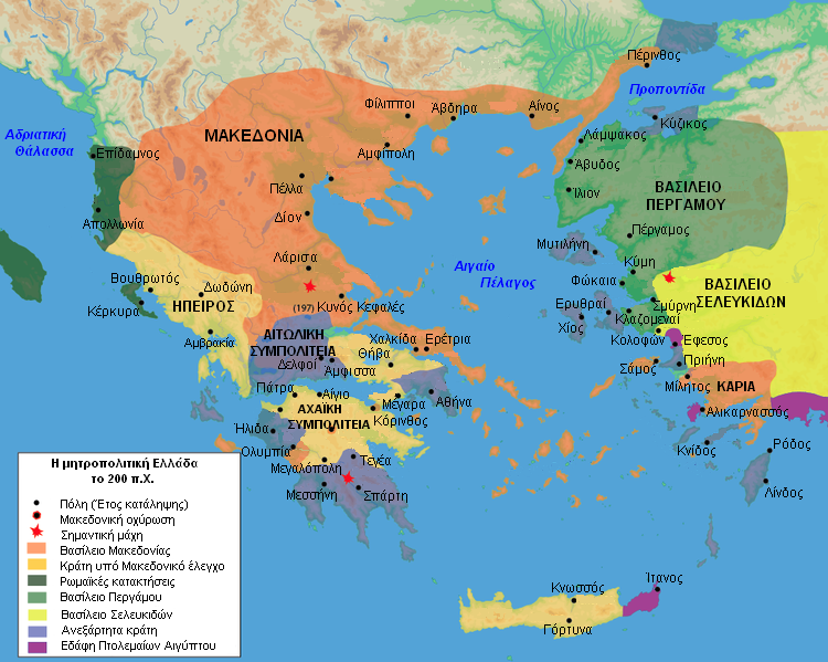 Macedonia and the Aegean World c.200 el