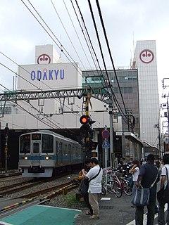 Machida Station (Tokyo) Railway station in Machida, Tokyo, Japan