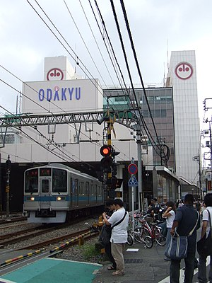 Machida Odakyu Department Store.jpg