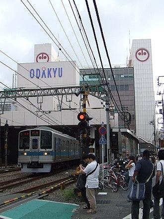 Machida Station (Tokyo) - The Odakyu Line station building, and the Odakyu Department Store