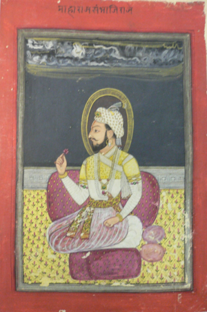 Sambhaji - A painting of Sambhaji, late 17th century