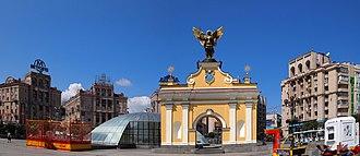 Poles in Ukraine - The Lechitic Gate (Latskie Vorota) on Kiev's Maidan Nezalezhnosti.