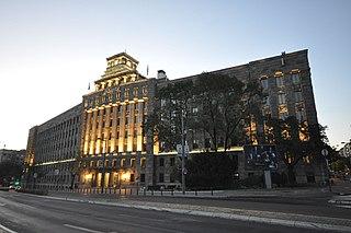 General Post Office, Belgrade