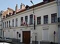 Maison natale de Charles de Gaulle, Lille.jpg