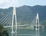 Maizuru crane bridge2.jpg