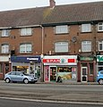 Malpas Pharmacy and Spar, Malpas Road, Newport - geograph.org.uk - 1614975.jpg