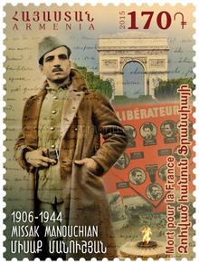 https://upload.wikimedia.org/wikipedia/commons/thumb/4/42/Manouchian_stamp.png/220px-Manouchian_stamp.png