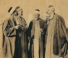 Wikizero عرب