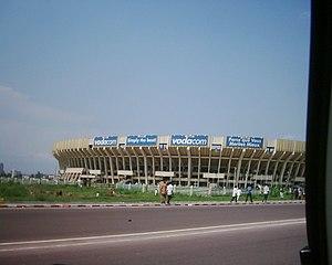 Stade des Martyrs - Image: Martyrs stadium