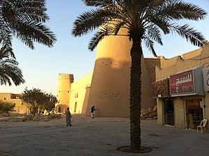 Masmak fort - View of the SW corner of the Masmak castle