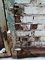 Masonry destroyed by corrosion from high humidity.№0.jpg