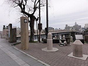 Hitobashira - Memorial at the foot of the Matsue Ohashi Bridge