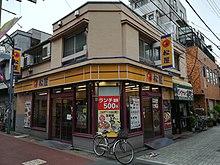 https://upload.wikimedia.org/wikipedia/commons/thumb/4/42/Matsuya_Ekoda_store.jpg/220px-Matsuya_Ekoda_store.jpg