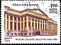 Medical College, Calcutta India Stamp 1985.jpg
