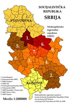 Medjuopstinske regionalne zajednice Socijalisticke Republike Srbije.png