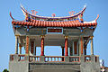 Meinong East Gate Tower detail view 20150124.jpg