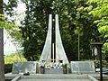 Memorial service monument of the SKR accident.jpg