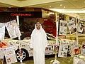 Mercedes Benz Suhail Al Zarooni News Paper Covered The Times Print Media A.jpg