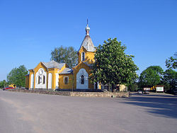 Merkine Orthodox Church 2007.JPG