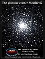 Messier 062 2MASS.jpg