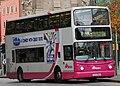 Metro (Belfast) bus 2963 (TCZ 9963) 2003 Volvo B7TL Transbus ALX400, 11 October 2007.jpg