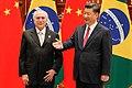 Michel Temer e Xi Jinping.jpg