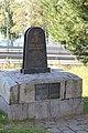 Minnesmärke (Umeå stad 356.2).JPG