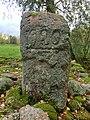 Minnessten i Stenmurslandskapet (RAÄ-nr Sörby 53-1) 6389.jpg